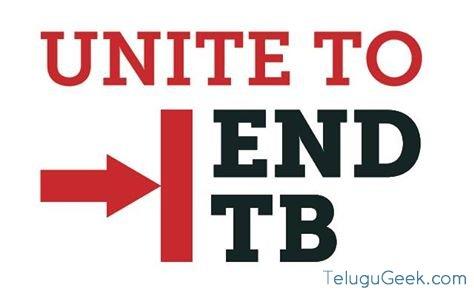 Cryptic: TB ని అంతమొందించేందుకు ప్రపంచ దేశాల ప్రయత్నం