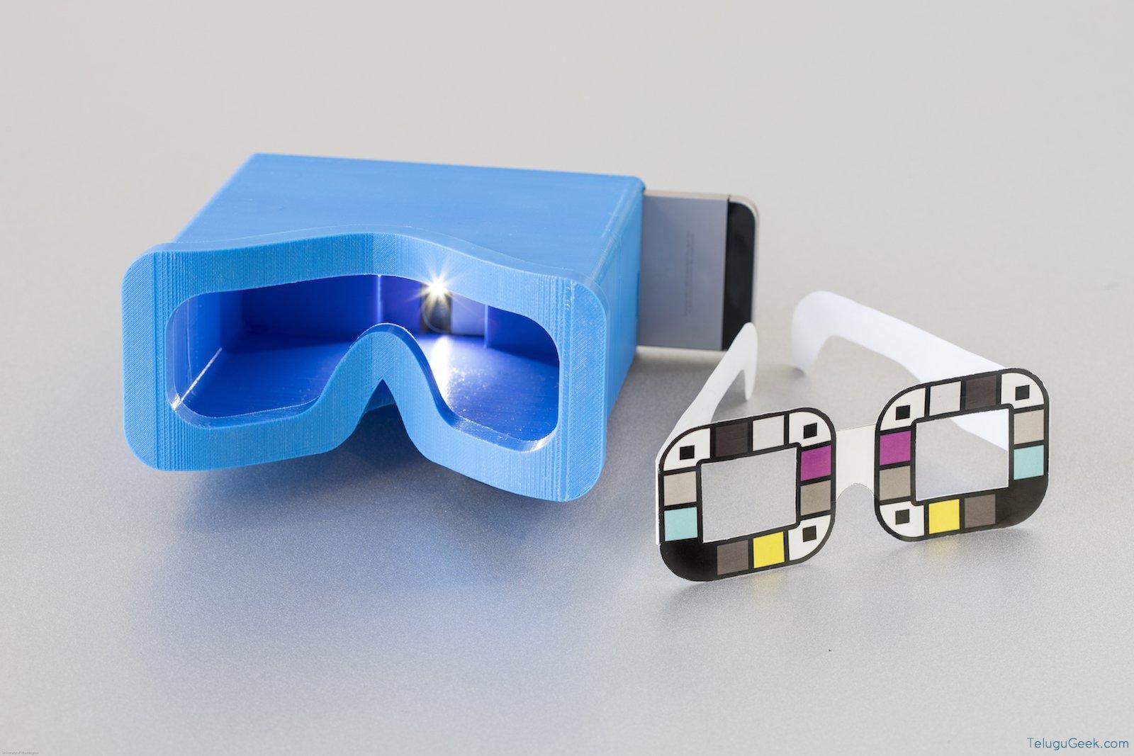 Biliscreen: ఒక్క సెల్ఫీ తో పాంక్రియాస్ కాన్సర్ ను గుర్తించవచ్చు
