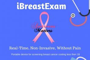 iBreastExam: మహిళల్లో బ్రెస్ట్ కాన్సర్ ను గుర్తించే వైర్లెస్ పరికరం