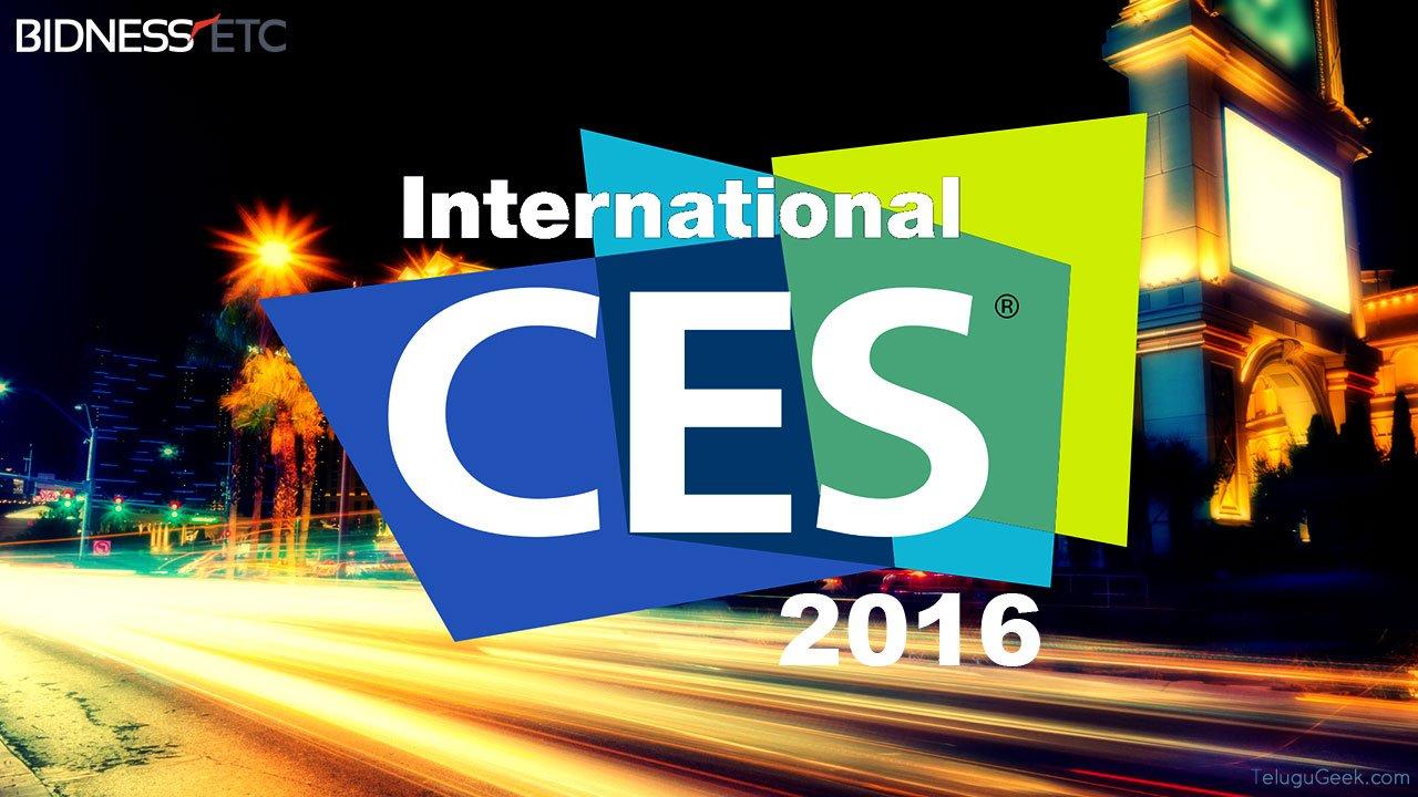 CES 2016: మనల్ని ఆశ్చర్యంలో ముంచెత్తే tech గాడ్జెట్లు ఇవిగో