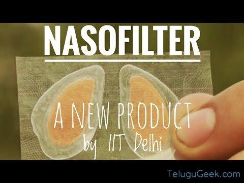 Naso Filter: వాయు కాలుష్యానికి అత్యంత చౌకగా స్వదేశీ పరిషారం