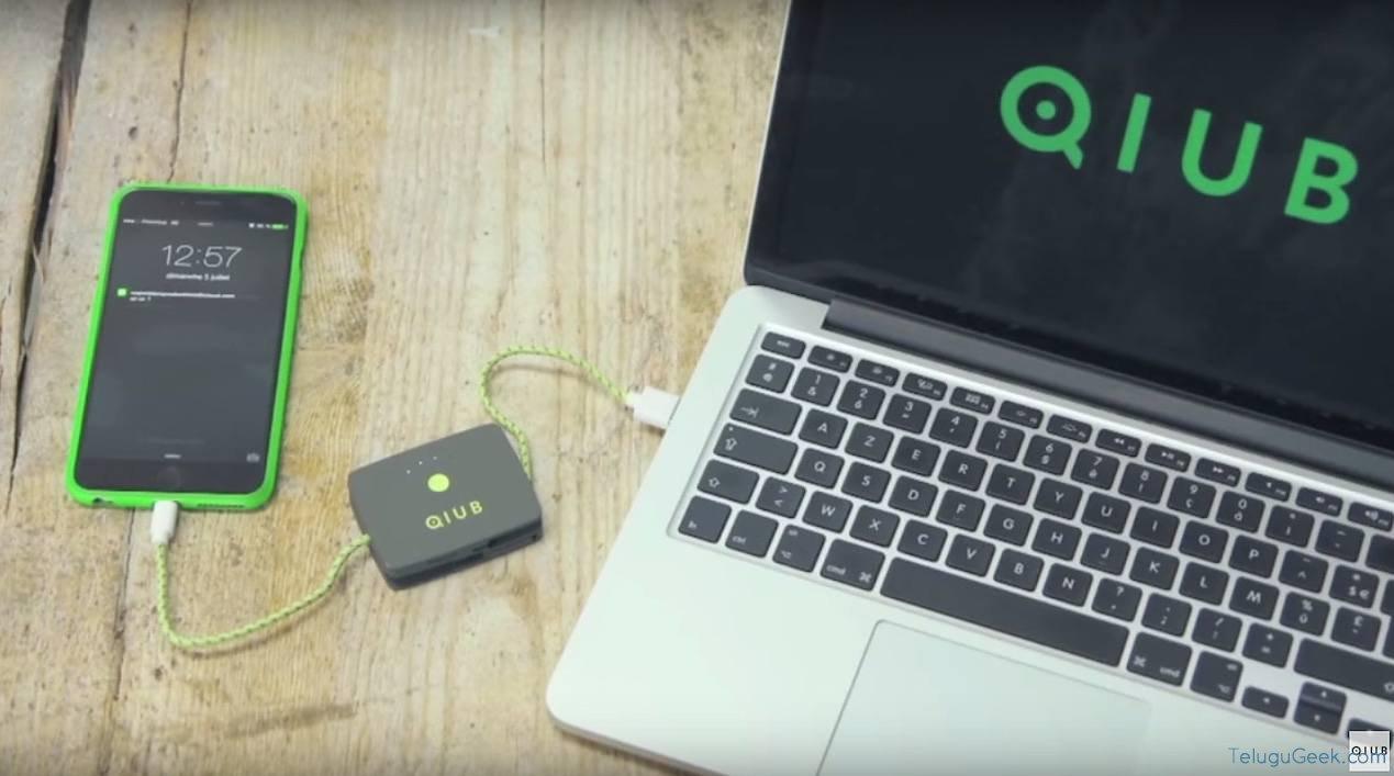 QIUB: పవర్ బ్యాంకు+మెమరీ+కేబుల్