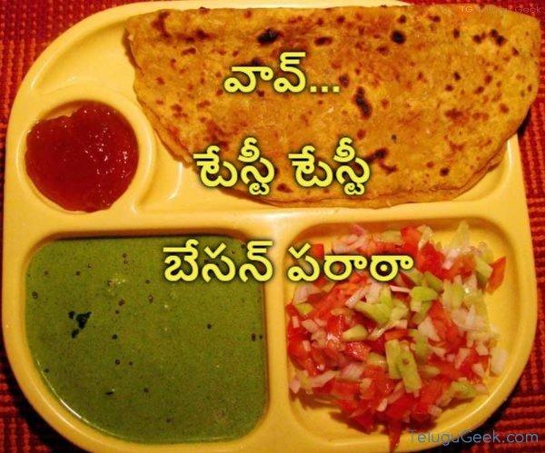 Besan Paratha Ready