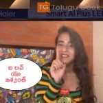 సెకండ్ కెప్టెన్- సింగిల్ బెడ్ – జశ్వంత్ కి సర్ప్రైజ్
