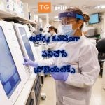 ఆరోగ్య కవచంగా పనిచేసే ప్రోబైయటిక్స్