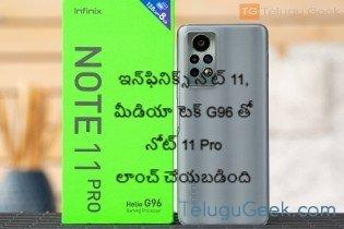 ఇన్ఫినిక్స్ నోట్ 11, మీడియా టెక్ G96 తో నోట్ 11 Pro లాంచ్ చేయబడింది